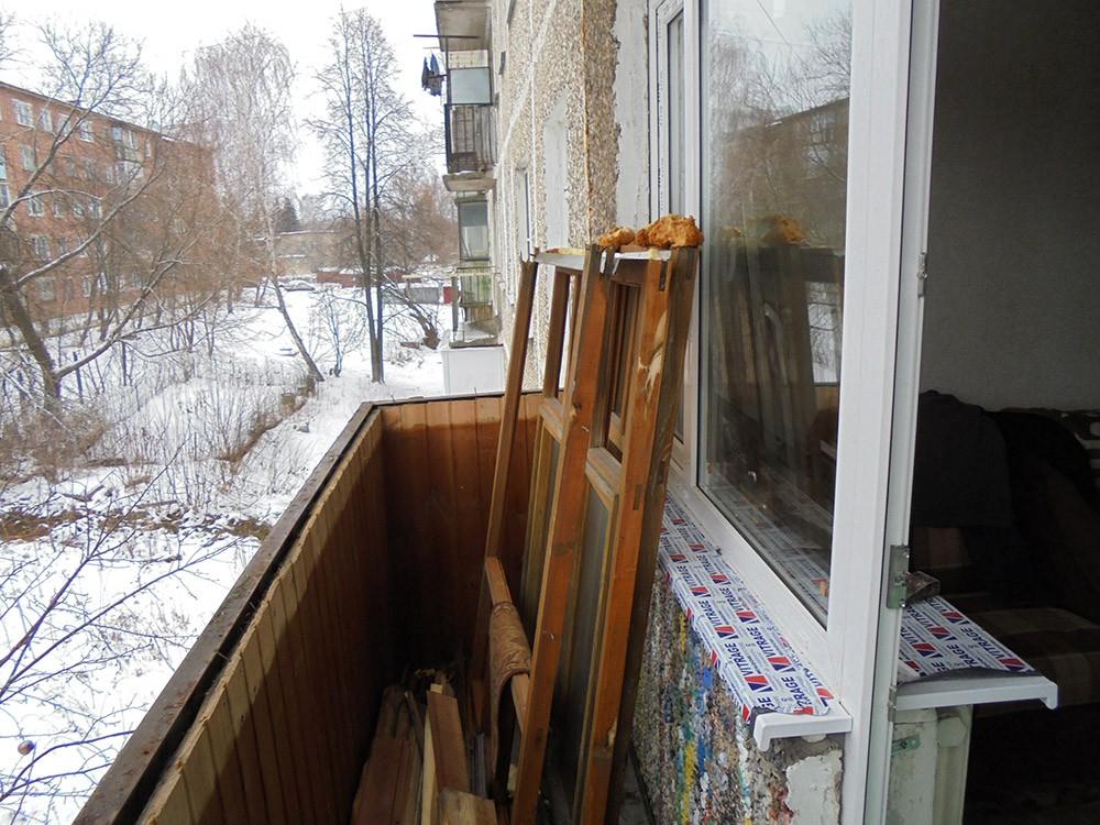 Демонтаж старого балкона и отделки