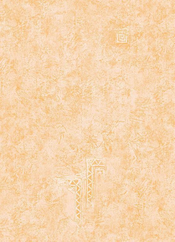 Египет персик