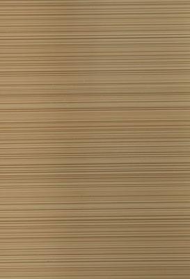 Панель ПВХ для отделки балкона Рипс капучино 90123