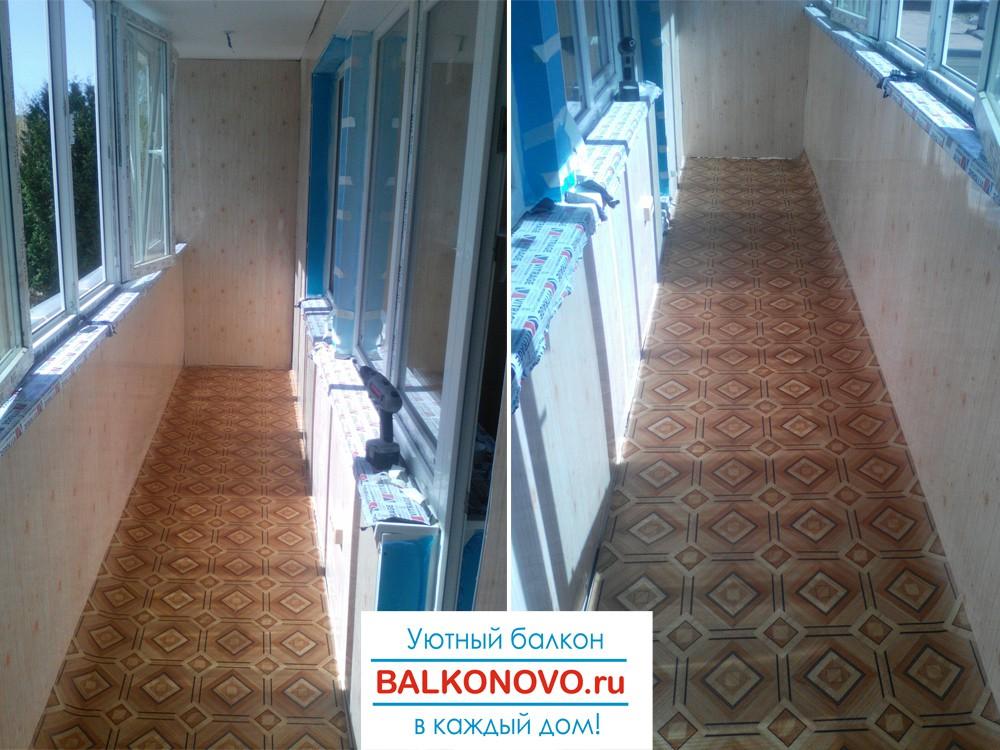 Остекление и отделка балконов и лоджий в Ступино: настил линолиума