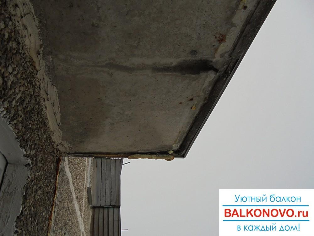Балкон до остекления, ремонта и отделки
