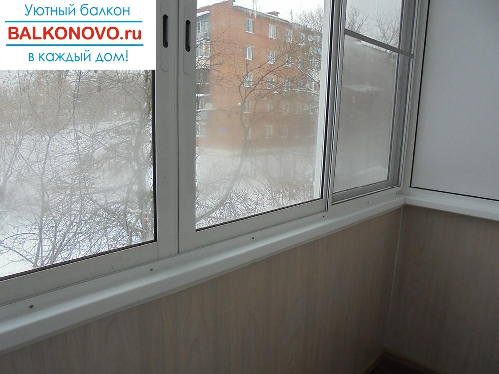 Балкон после остекления, ремонта и отделки (п. Михнево)
