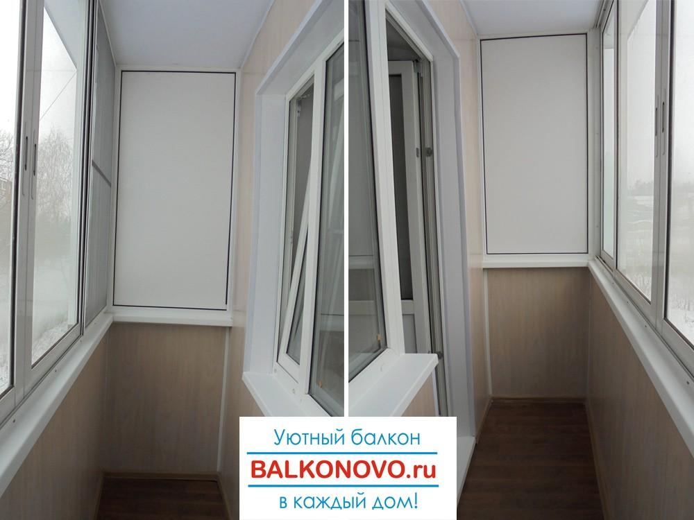 Остекление и отделка балкона в Михнево