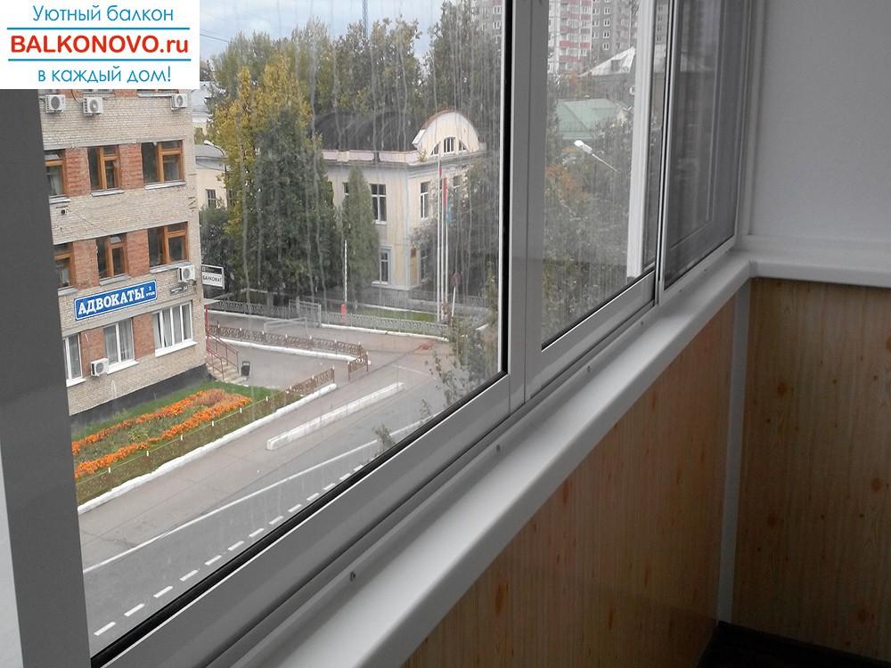 Остекление и отделка балкона. Ступино.
