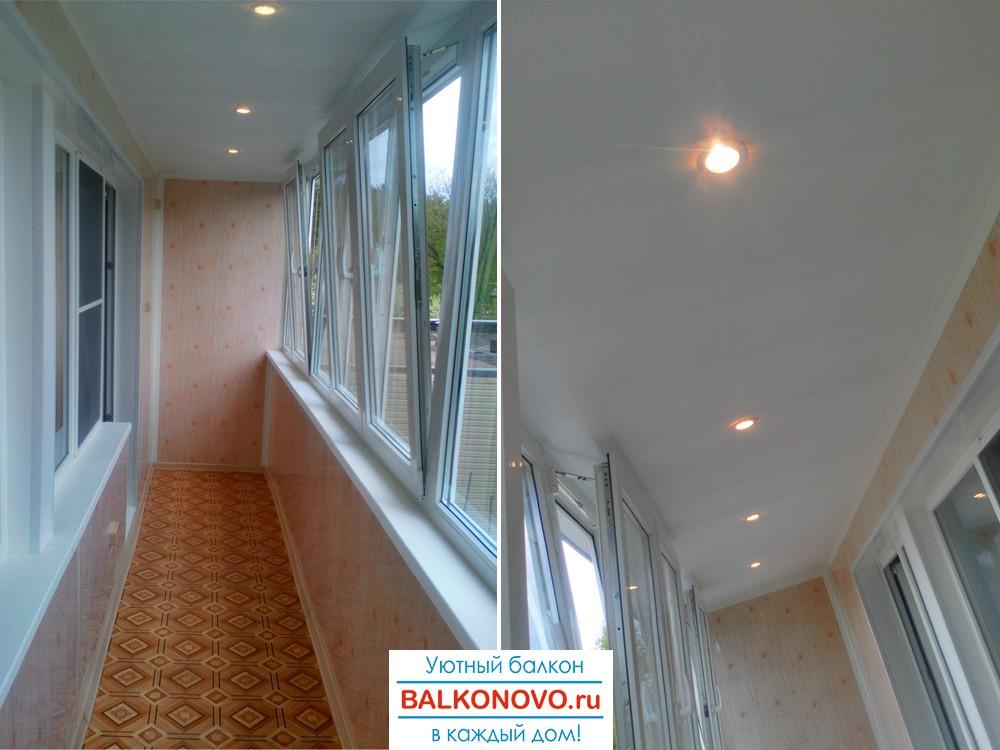 Остекление и отделка лоджии (балкона) в Ступино