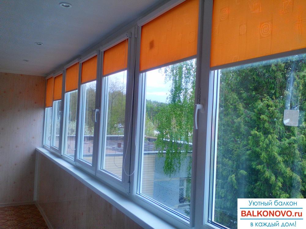 Рольшторы на окнах лоджии