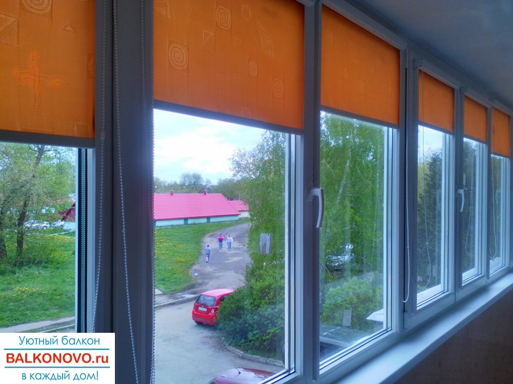 Рольшторы на окнах лоджии в Ступино