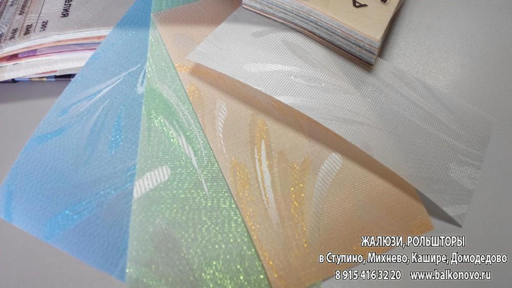 Ткани для вертикальных жалюзи
