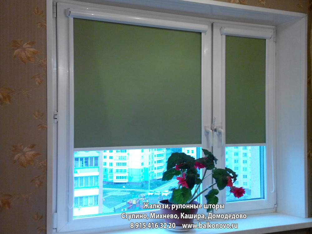 Рулонные шторы (кассетные) в Ступино