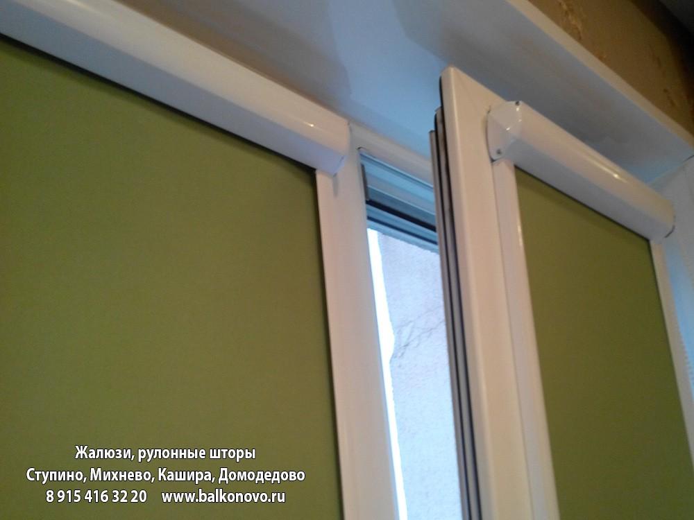 Рольшторы (рулонные шторы) в Ступино