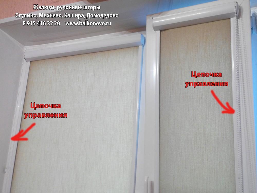 Кассетные рольшторы в Ступино, Михнево, Домодедово, Кашире