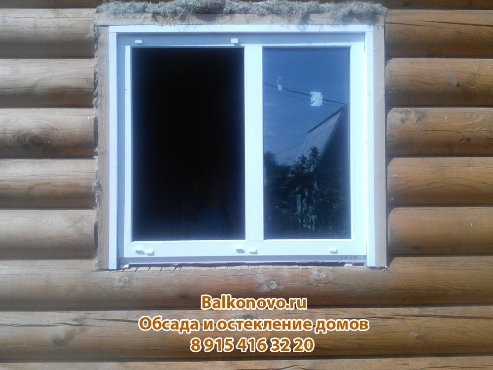 Обсада и установка окон в деревянном доме
