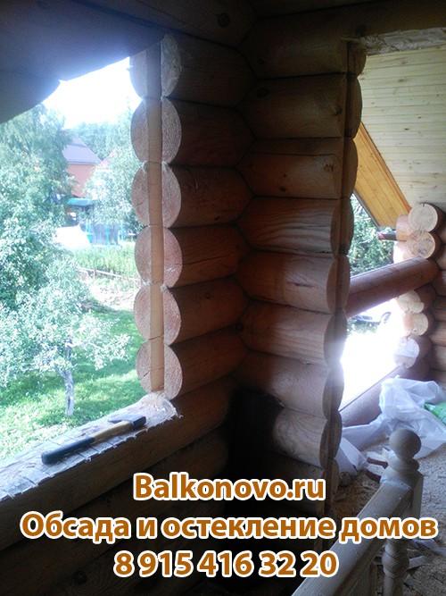 Обсада (окосячка) в деревянном доме