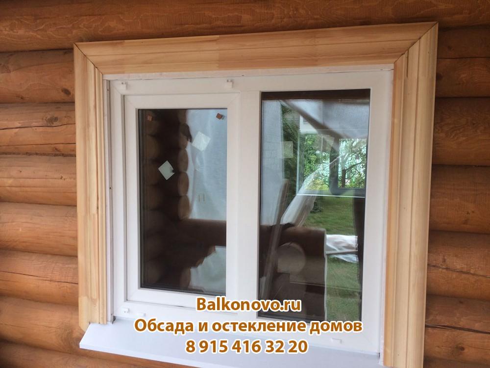 Окосячка и установка пластиковых окон в домах и коттеджах