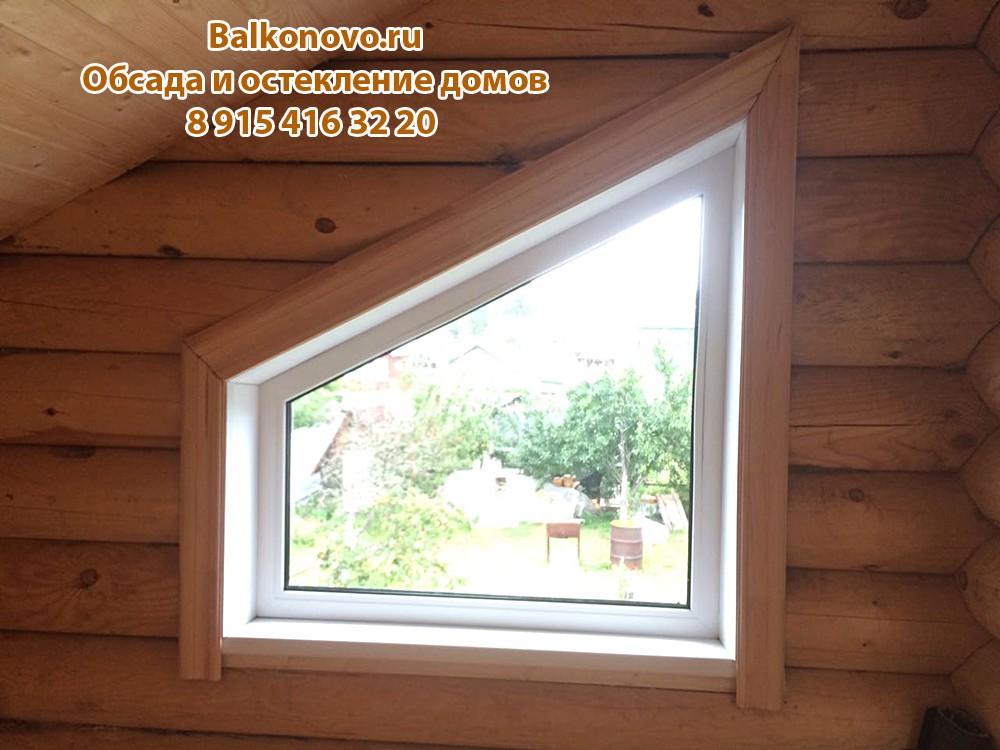 Окна - трапеции в деревянном доме