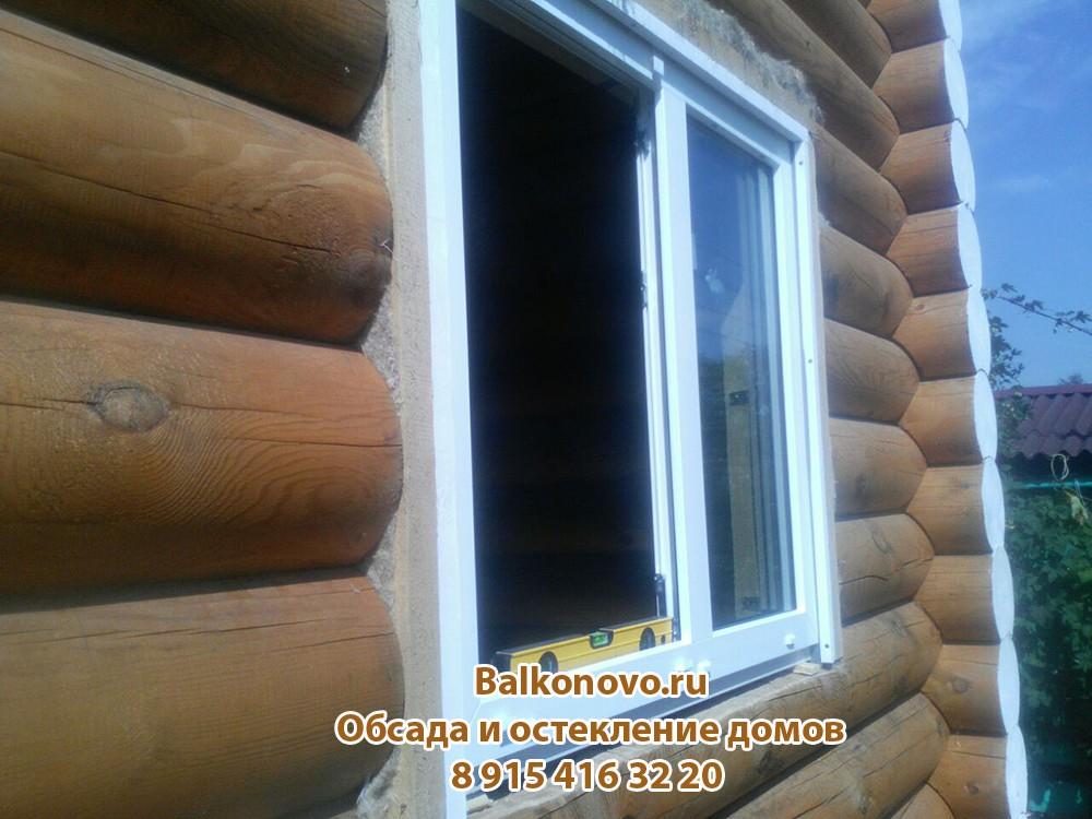 Окосячка в деревянном доме. Пластиковые окна в дом.