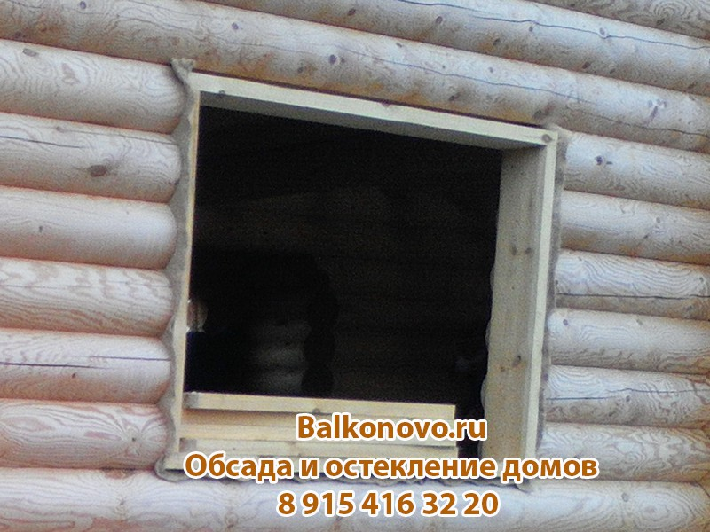 Установка обсады в деревянном доме