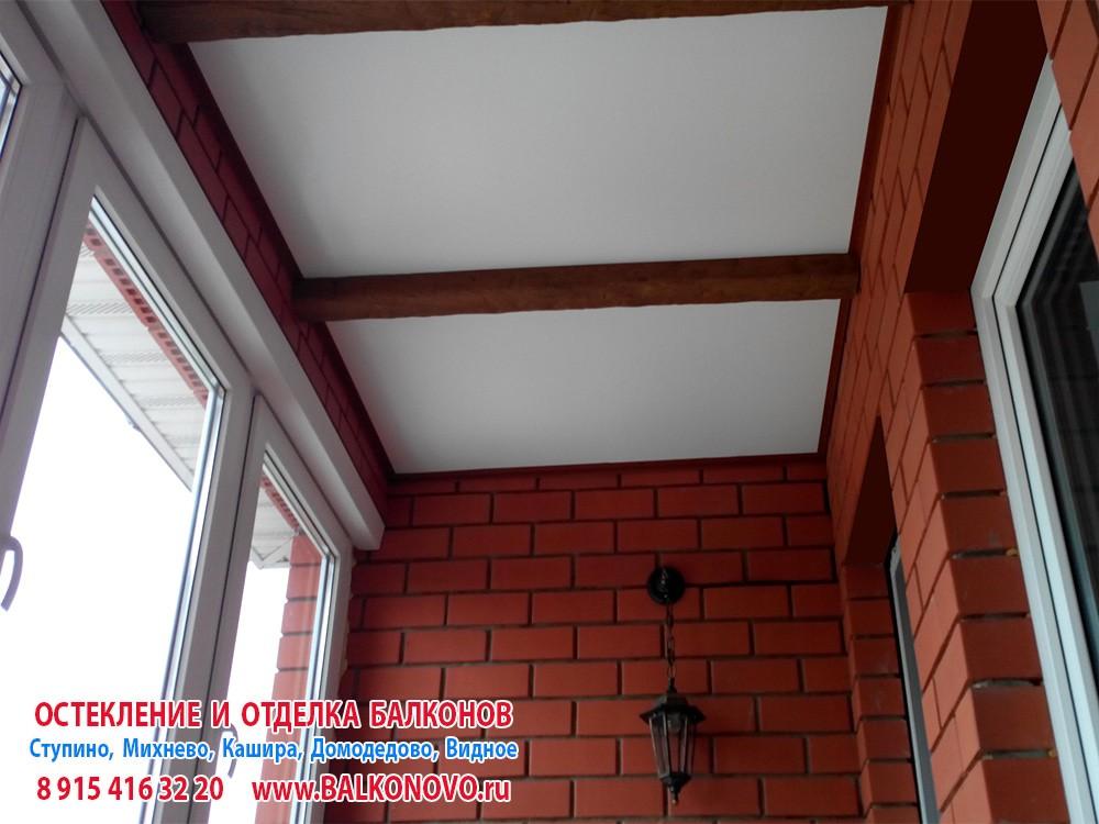 Остекление и отделка балкона в Домодедово