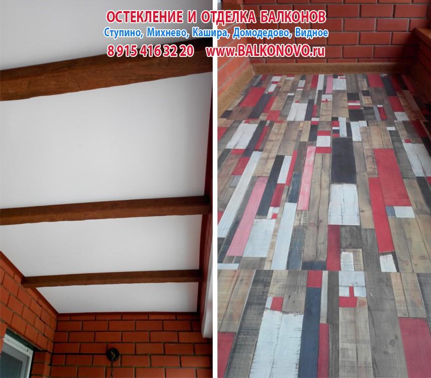 Остекление и отделка балконов и лоджий в Ступино, Кашире, Домодедово, Видное