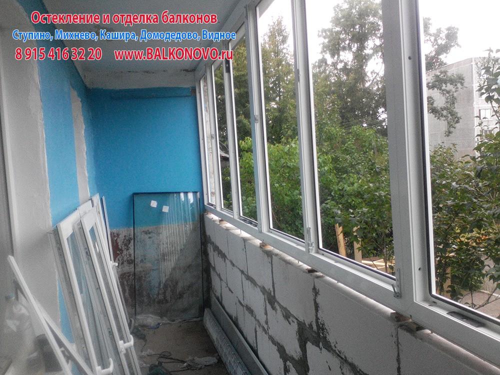 Остекление и отделка балконов и лоджий в кашире обшивка сайд.