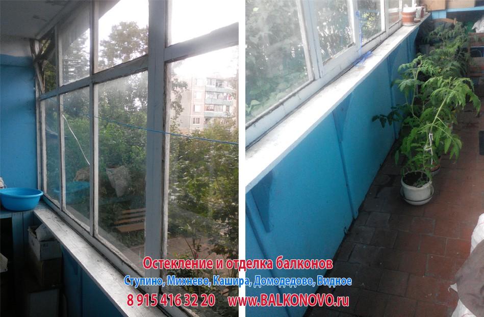 Остекление, ремонт и отделка балконов и лоджий в Ступино, Кашире, Михнево, Домодедово