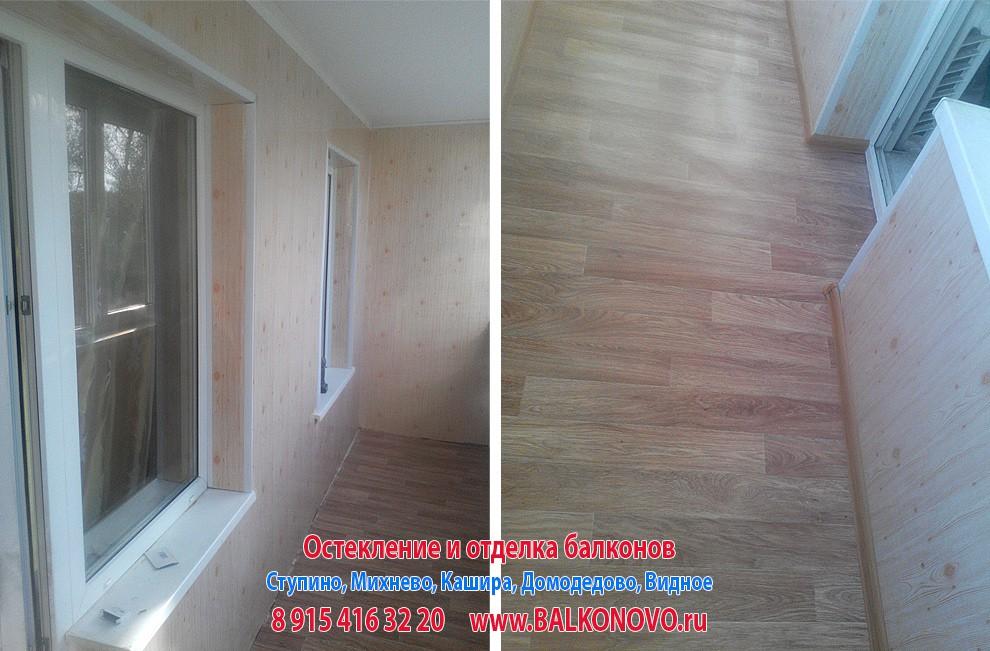 Внутренняя отделка балконов и лоджий. Ступино, Домодедово, Михнево, Кашира.