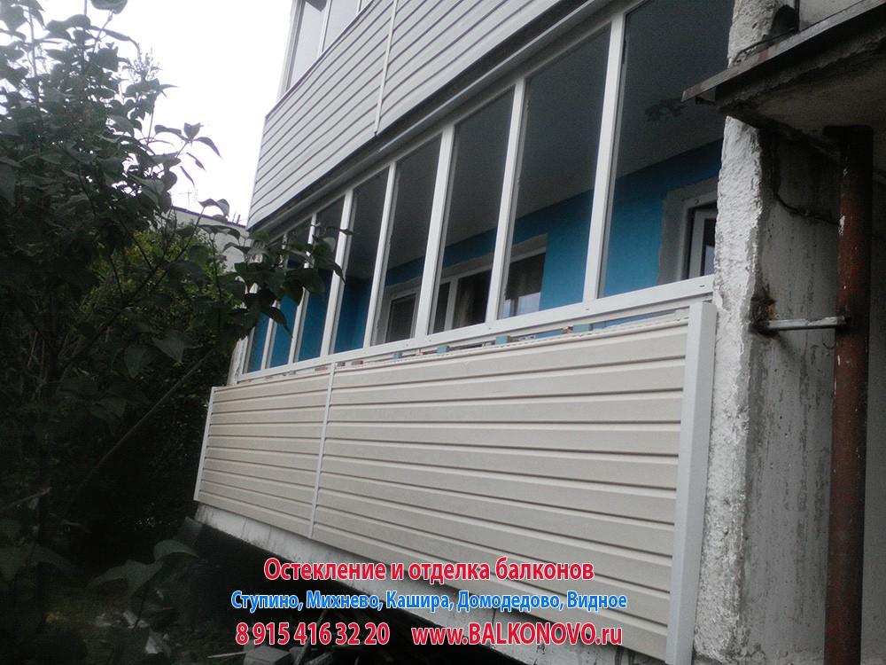 Остекление и отделка балконов и лоджий в Кашире, Ступино, Домодедово, Видное