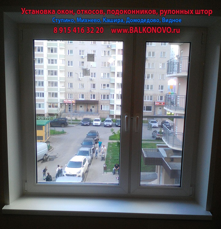 Установка окон в Видном, от производителя REHAU