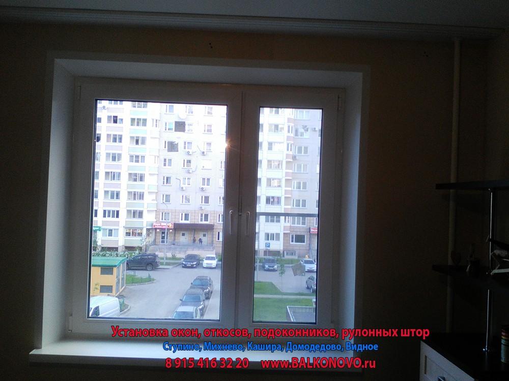 Пластиковые окна в Видном, от производителя REHAU