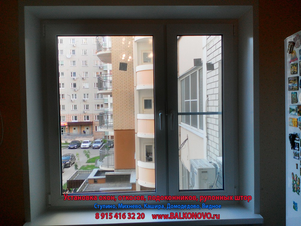 Пластиковые окна - Видное, Московская область