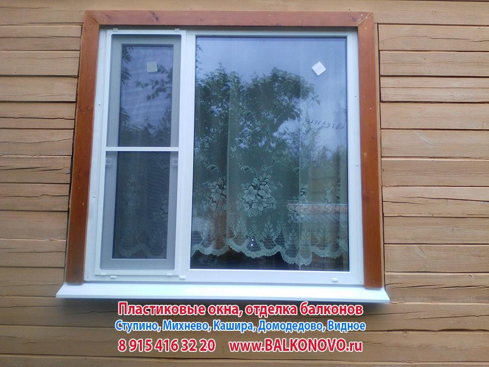 Пластиковые окна в дом - Ступино, Михнево, Кашира, Домодедово, Малино, Барыбино