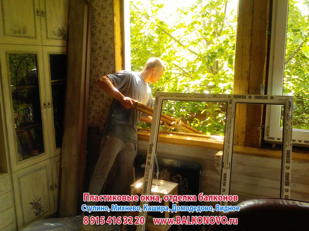 Демонтаж пластиковых окон в Михнево на даче