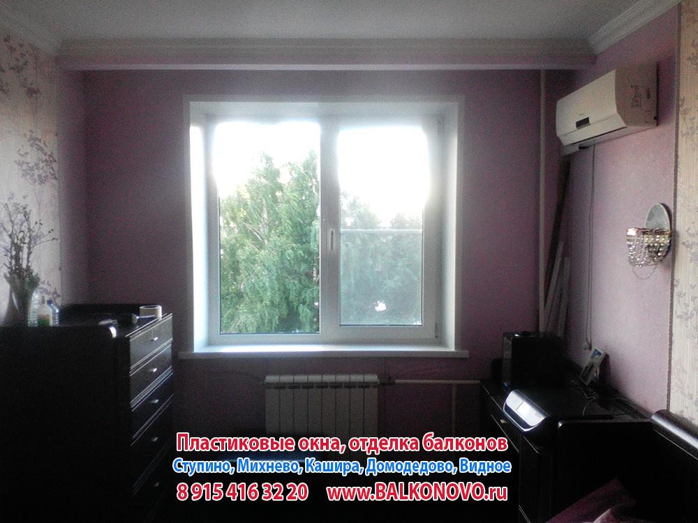 Пластиковое окно в квартире - Ступино