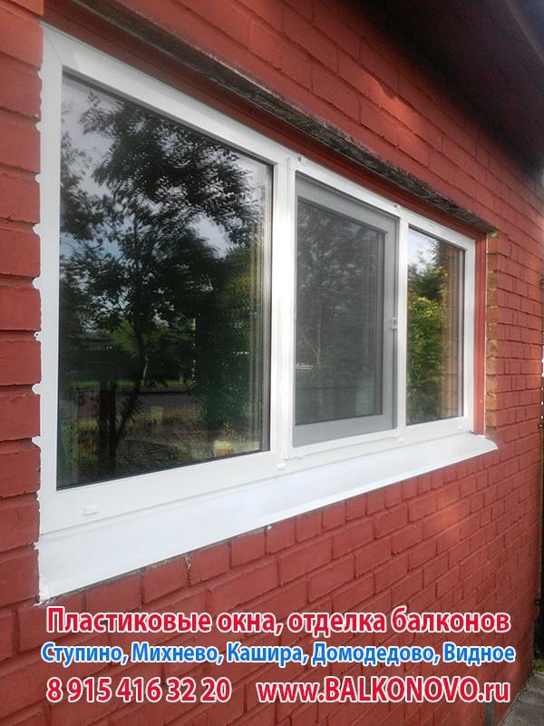 Пластиковые окна - Кашира