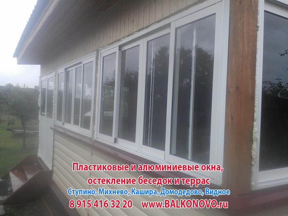 Окна на террасу, веранду - Ступино, Кашира