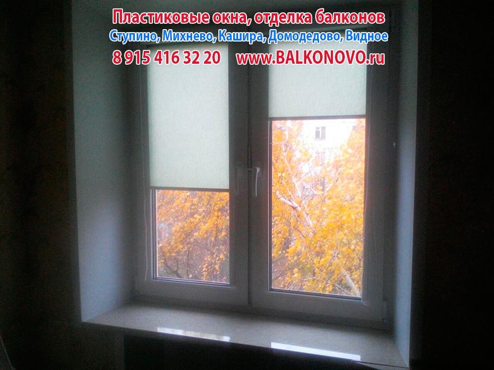 Пластиковые окна Кашира, откосы, подоконники