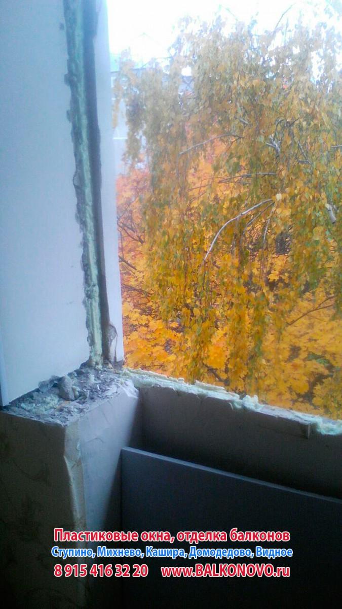 Установка пластиковых окон в Кашире: демонтаж старого окна