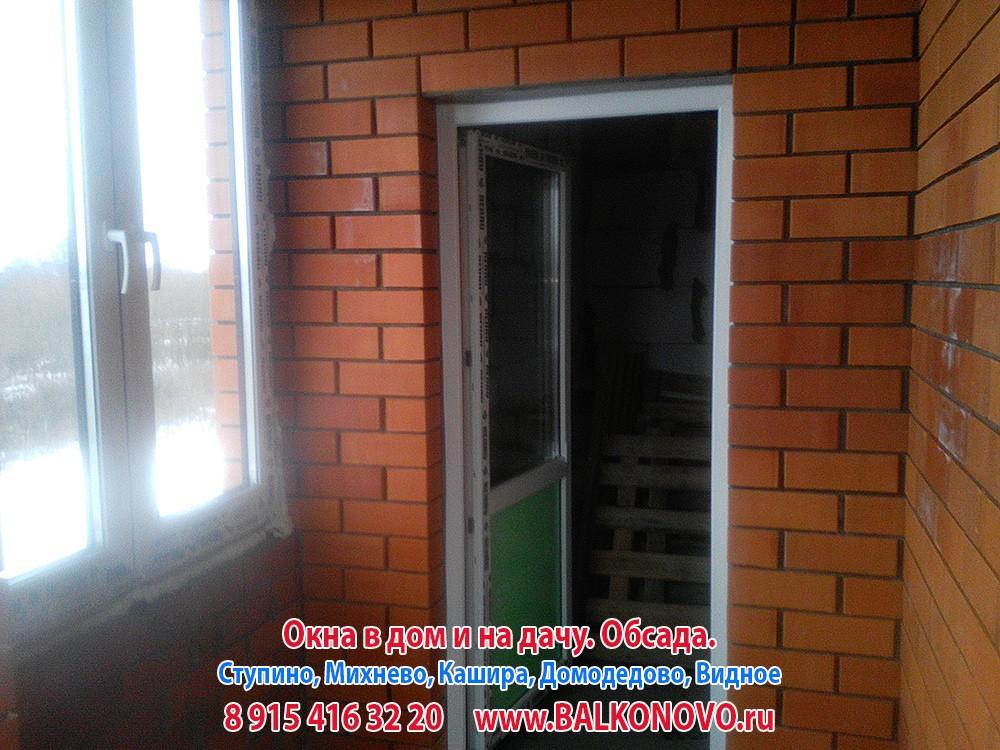 Установка пластиковых окон в дом - Ступино, КаширКа, Домодедово