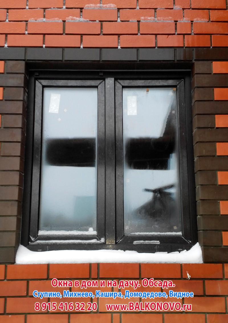 Окна для дома - Ступино