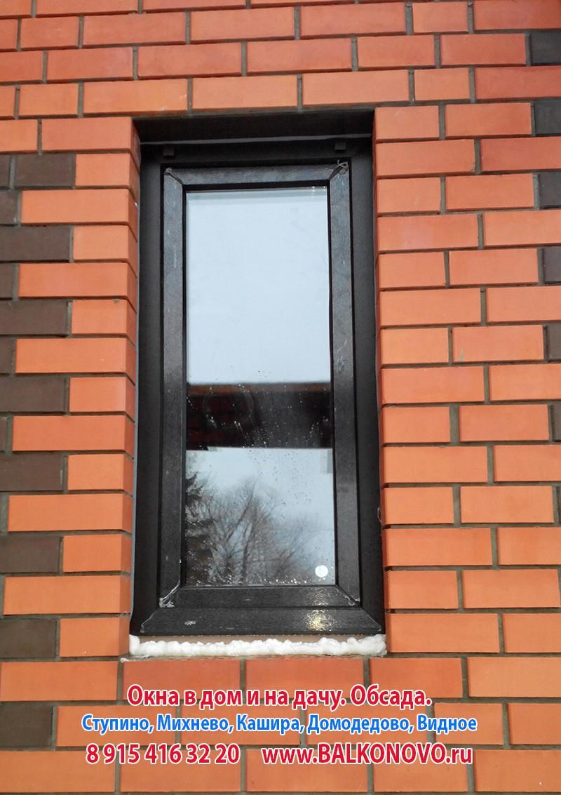 Пластиковые окна для дома - Ступино