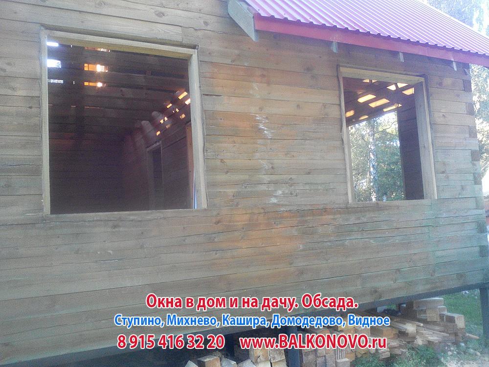 Обсада (окосячка) в деревянном доме - Ступино