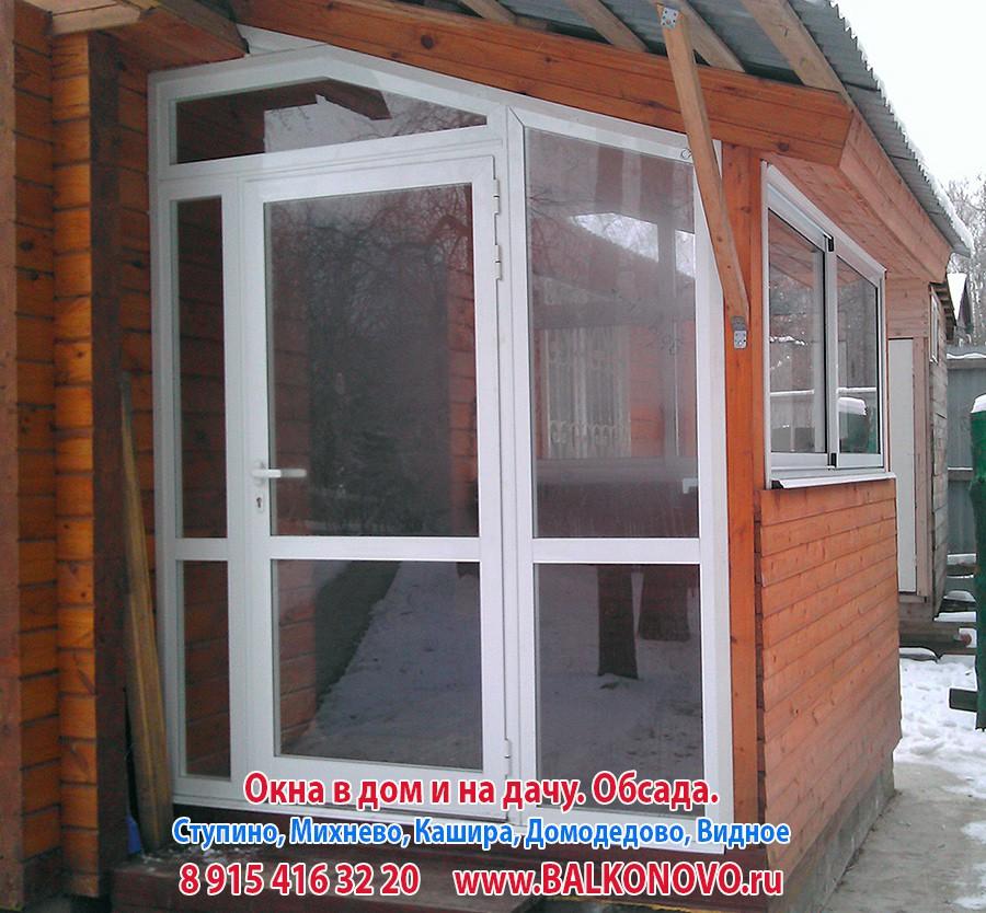 Алюминиевая дверь на террасу