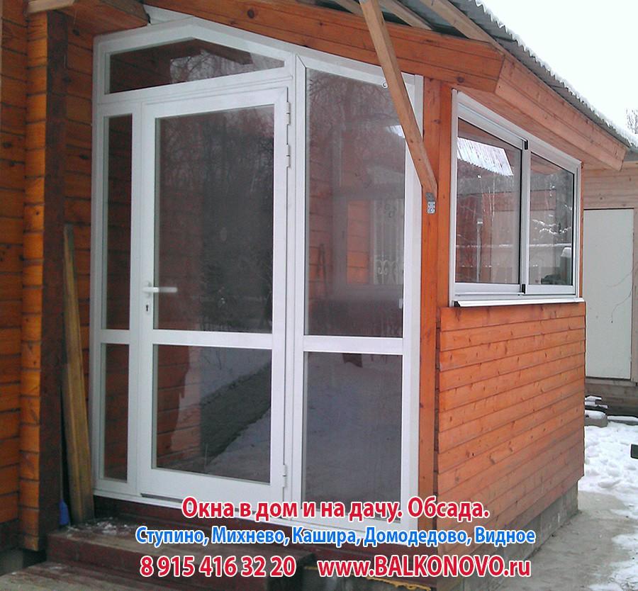 Остекление террасы, окна на террасу - Домодедово