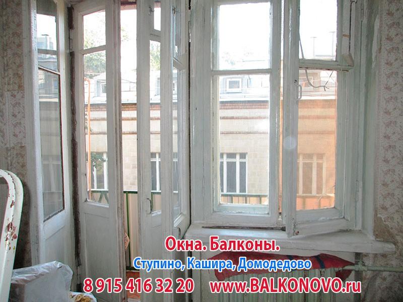Остекление окнами - Домодедово