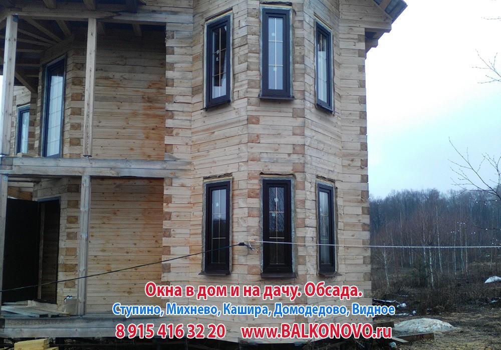 Пластиковые окна в деревянном доме - установка в Ступино, Михнево, Кашире, Домодедово