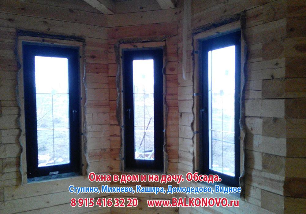 Пластиковые окна в дом - Ступино