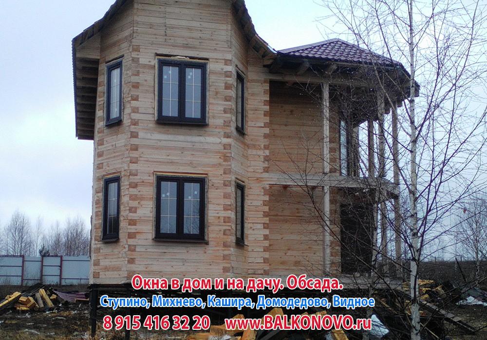 Окна в деревянном доме - установка в Ступино, Михнево, Кашире, Домодедово