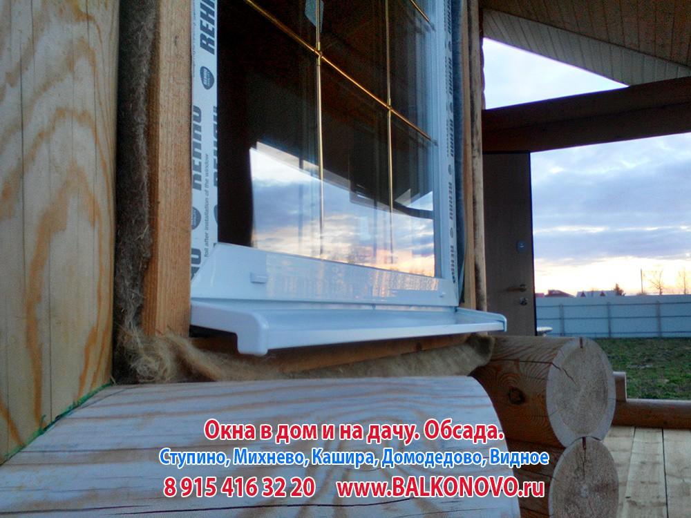 Пластиковые окна с переплетом (раскладкой) в деревянном доме, обсада (окосячка)