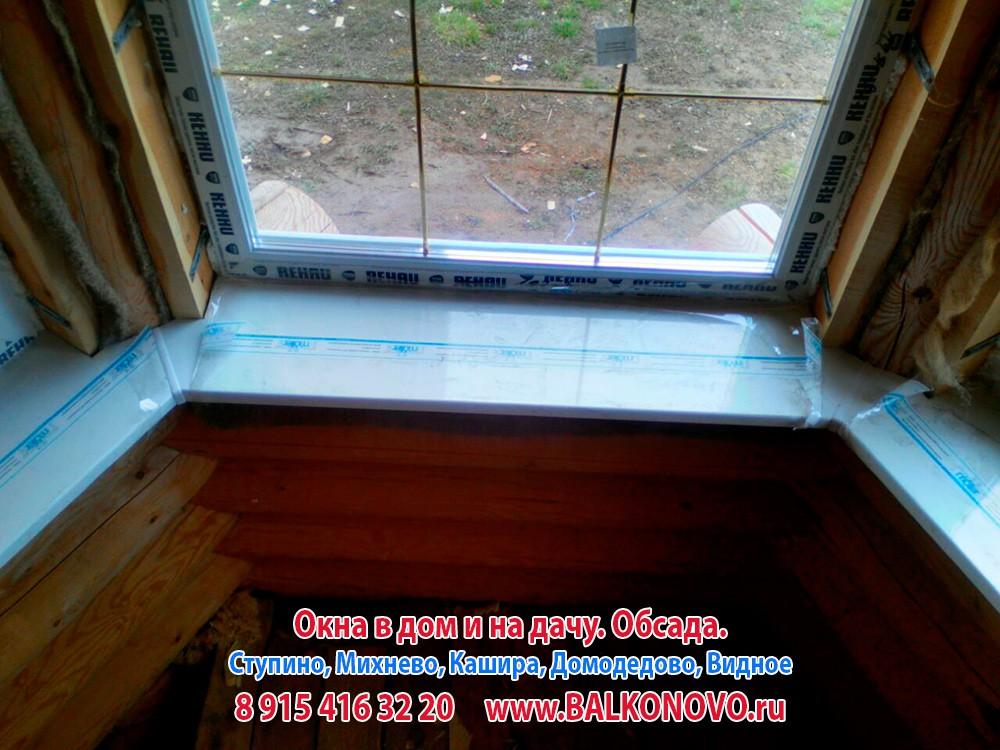 Обсада (окосячка) и установка пластиковых окон в деревянный дом - Ступино