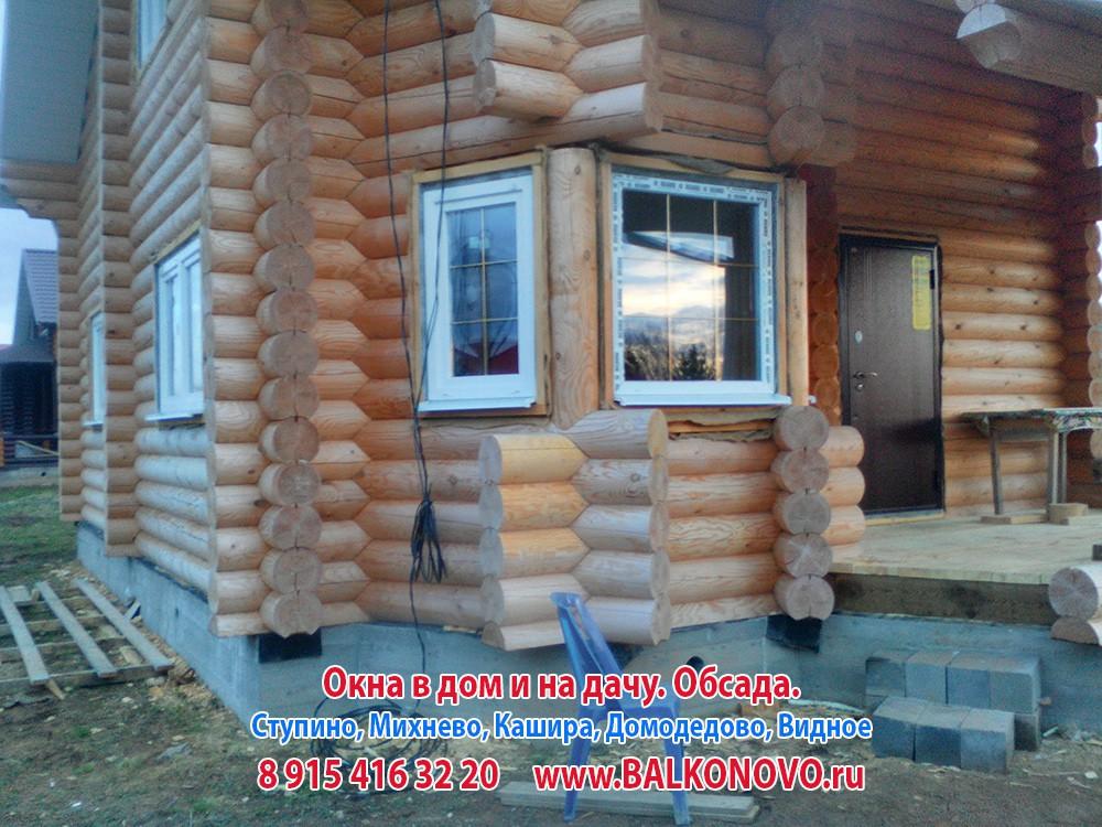 Обсада (окосячка) и пластиковые окна в деревянном доме - Ступино, Кашира, Домодедово, Видное